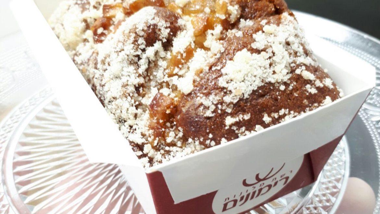 מתכון לעוגת דבש קרמבל תפוחים לראש השנה