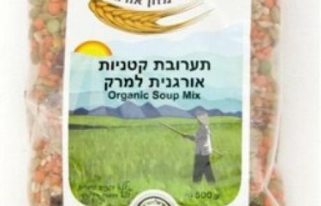 מרק חרירה מרוקאי אותנטי