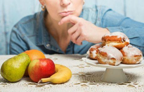 הטיפים שיסייעו לכם לעצור אכילה רגשית 🧘♂️